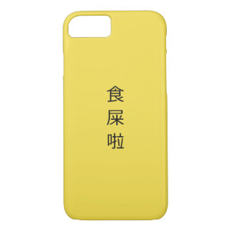 Special Yellow Iphone 7 Clear Case