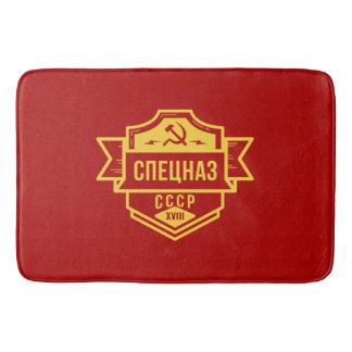 Spetsnaz CCCP Emblem Bath Mat