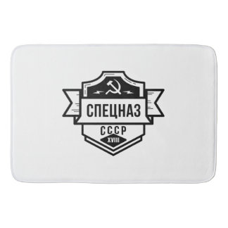 Spetsnaz CCCP Emblem Bath Mats