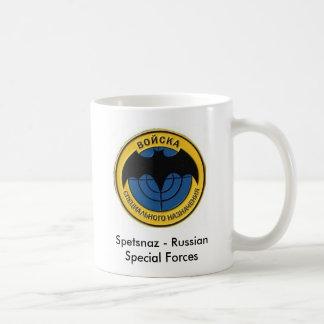 Spetsnaz Coffee Mug