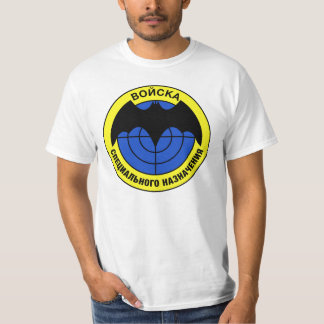 spetsnaz emblem t shirts