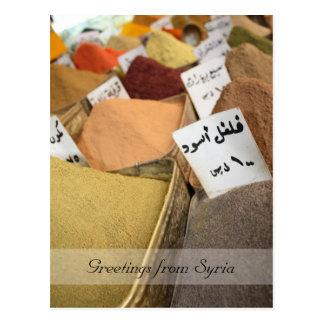 Spices - oriental bazaar - Arabic greeting card