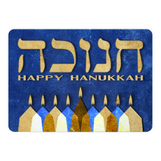 Spirit of Hanukkah modern art deco candles 13 Cm X 18 Cm Invitation Card
