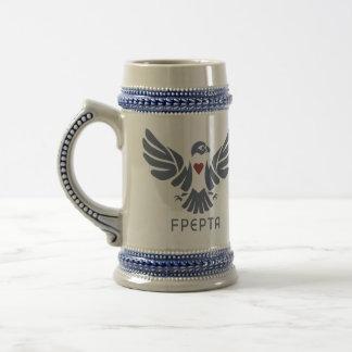 Spirit Stein to Support FPEPTA