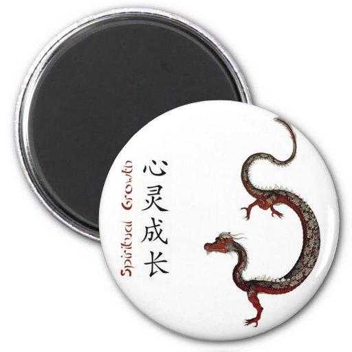 Spiritual growth dragon magnet
