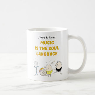 Spiro & Pusho Music Quotes Mug