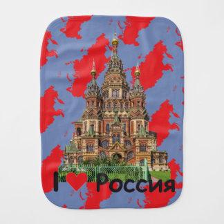 Spitting cloth Russia - Russia - St. Petersburg Burp Cloth