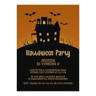 Spooky House Halloween Birthday Invitation