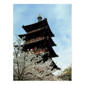 Spring Blessings/Hanshan Temple, Suzhou, China Postcard