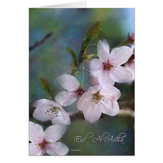 Spring Buds - Eid Al Adha Greeting Card