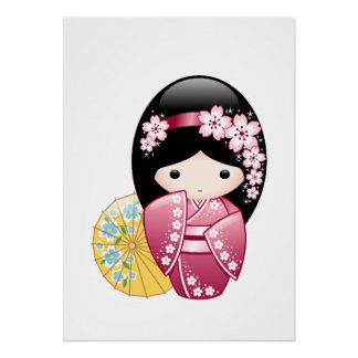 Spring Kokeshi Doll - Cute Japanese Geisha Girl Poster