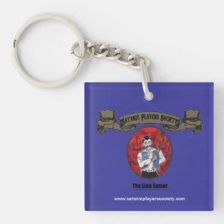 SPS Lion Tamer Keychain