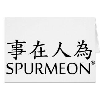 Spurmeon chinese greeting card