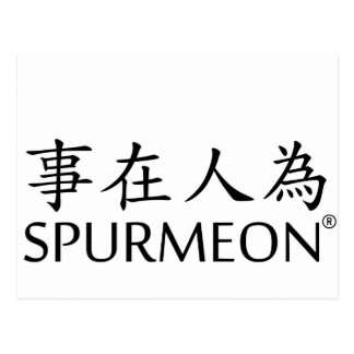 Spurmeon chinese postcard