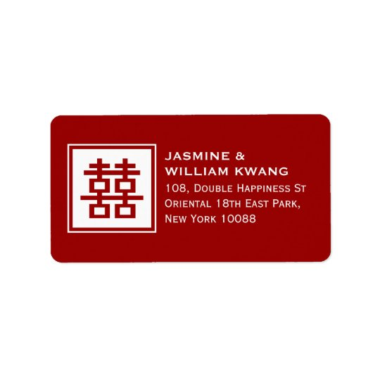 Square Logo Double Happiness Chinese Wedding Address Label