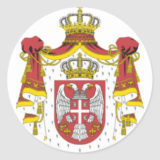 Srbija Grb -  Veliki / Serbian Coat of Arms - Big Round Sticker