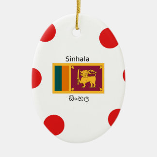 Sri Lanka Flag And Sinhala Language Design Ceramic Ornament