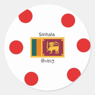 Sri Lanka Flag And Sinhala Language Design Classic Round Sticker