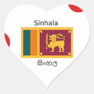 Sri Lanka Flag And Sinhala Language Design Heart Sticker