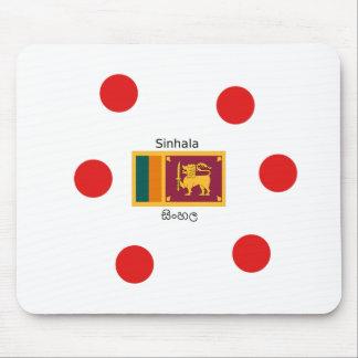 Sri Lanka Flag And Sinhala Language Design Mouse Pad