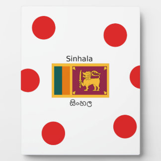 Sri Lanka Flag And Sinhala Language Design Plaque