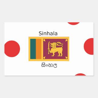 Sri Lanka Flag And Sinhala Language Design Rectangular Sticker