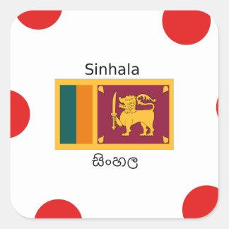 Sri Lanka Flag And Sinhala Language Design Square Sticker