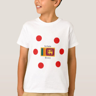 Sri Lanka Flag And Sinhala Language Design T-Shirt
