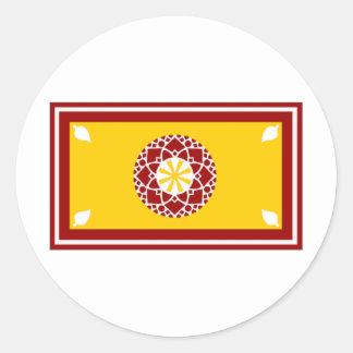 Sri Lanka President Flag Classic Round Sticker
