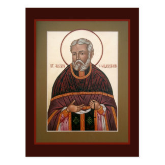 St. Alexis (Toth) of Wilkes-Barre Prayer Card Postcard