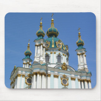 St Andrew's Kyiv Mouse Pad