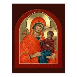St. Anna Prayer Card