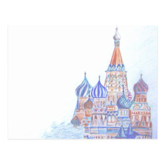 St. Basil's Cathedral Postcard (horizontal)