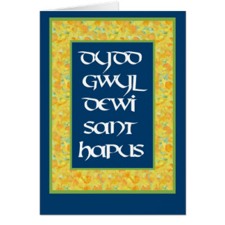 St David's Day Daffodils Greeting Card (Welsh)