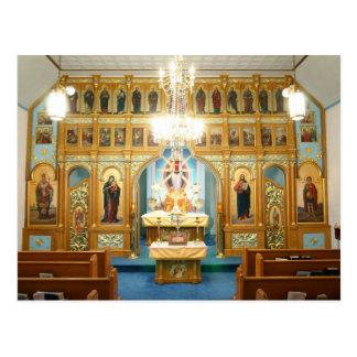 St. Demetrius Church Postcard