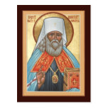 St. Innocent of Alaska Prayer Card Postcard