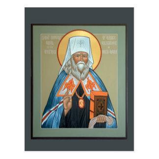 St. Innocent of Alaska Prayer Card Postcards