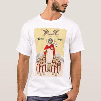 St Maurice T-Shirt