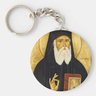 St. Nektarios Icon Key Ring