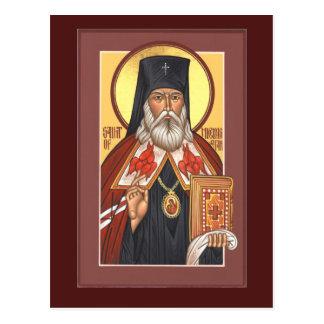 St. Nicholas of Japan Prayer Card