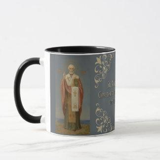 St. Nicholas of Myra Bishop Mug