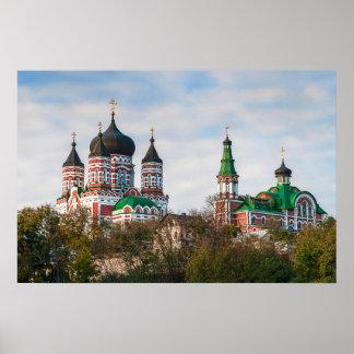 St. Panteleimon's Cathedral, Kiev Poster