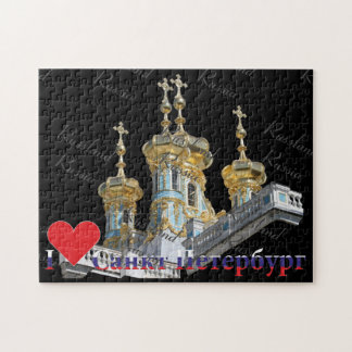 St. Petersburg Russia Russia puzzle