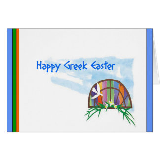 Stained Glass Greek Easter Greeting Card