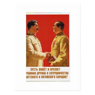 stalin meet chairman mau postcard