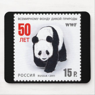 Stamp of giant panda mouse pad