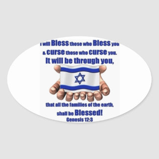 Stand with Israel Oval Sticker