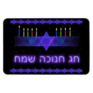 Star Bar Menorah Magnet