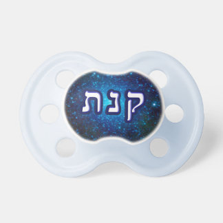 Star Cluster Kenneth Baby Pacifier