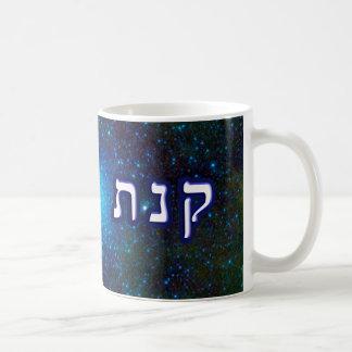 Star Cluster Kenneth Basic White Mug